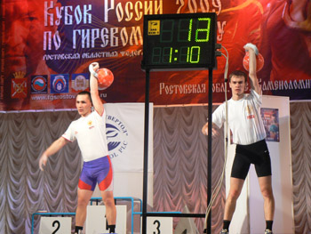 Russia Cup of Kettlebell Lifting