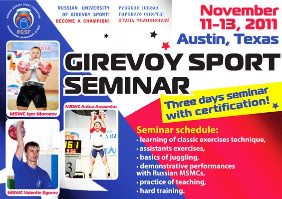 RGSF seminar in Austin (Texas)