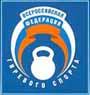 Russian girevoy sport federation