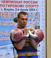 Russian kettlebell championship 2014