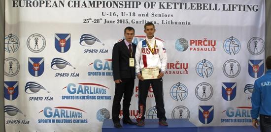 Nikolay Filippov won first place