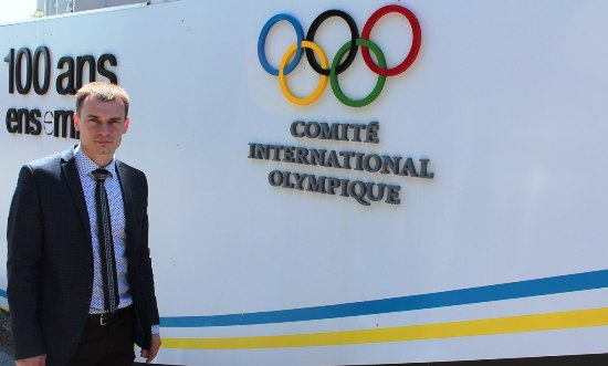 International Olympic Committee, Lausanne