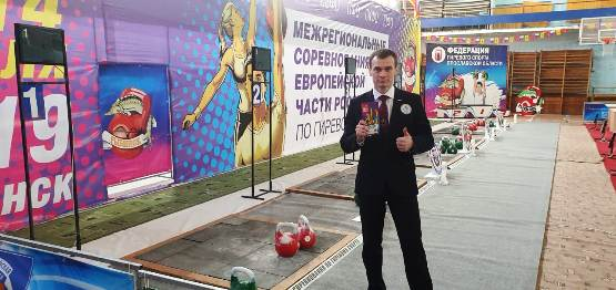 Semifinal of Russian championship 2019 Rybinsk