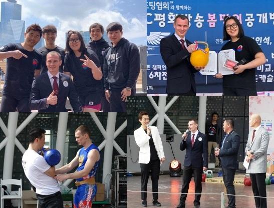 Kettlebell fistival in Seoul 2019